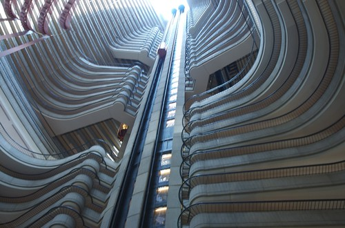 The Beehive That Is The Marriot Marquis