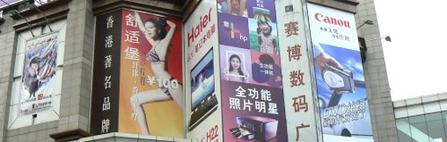 China tech billboards