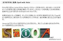 060721 Web2.0 Maniacs