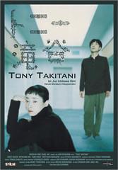 tony_p