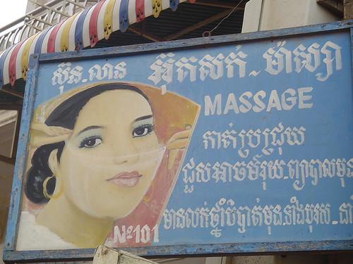 Cambodian Street Signs - Facial