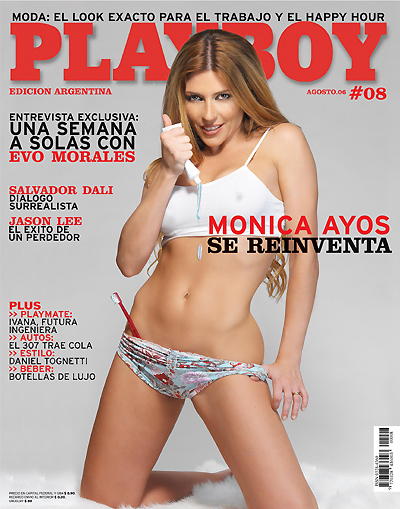 PB argentina #08
