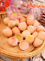 วุ้นไข่