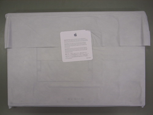 MacBook Pro (not mine)