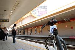 BikeMRTPlatform