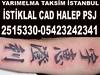 6946232939_c19696156a_t