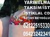 22847045880_b3c44a41e2_t