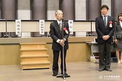 64th All Japan SEINEN KENDO Tournament_252