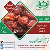 13410149075_d1fddb9aed_t