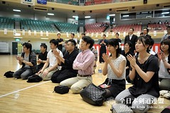 54th Kanto Corporations and Companies Kendo Tournament_016