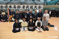 38th All Japan KOREISHA BUDO TAIKAI_073
