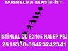 23153217692_4ecc42cde2_t