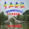 7096067471_4083686de2_t