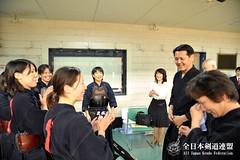 4th All Japan Interprefecture Ladies KENDO Championship_121