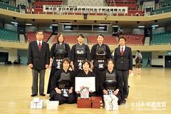 4th All Japan Interprefecture Ladies KENDO Championship_135