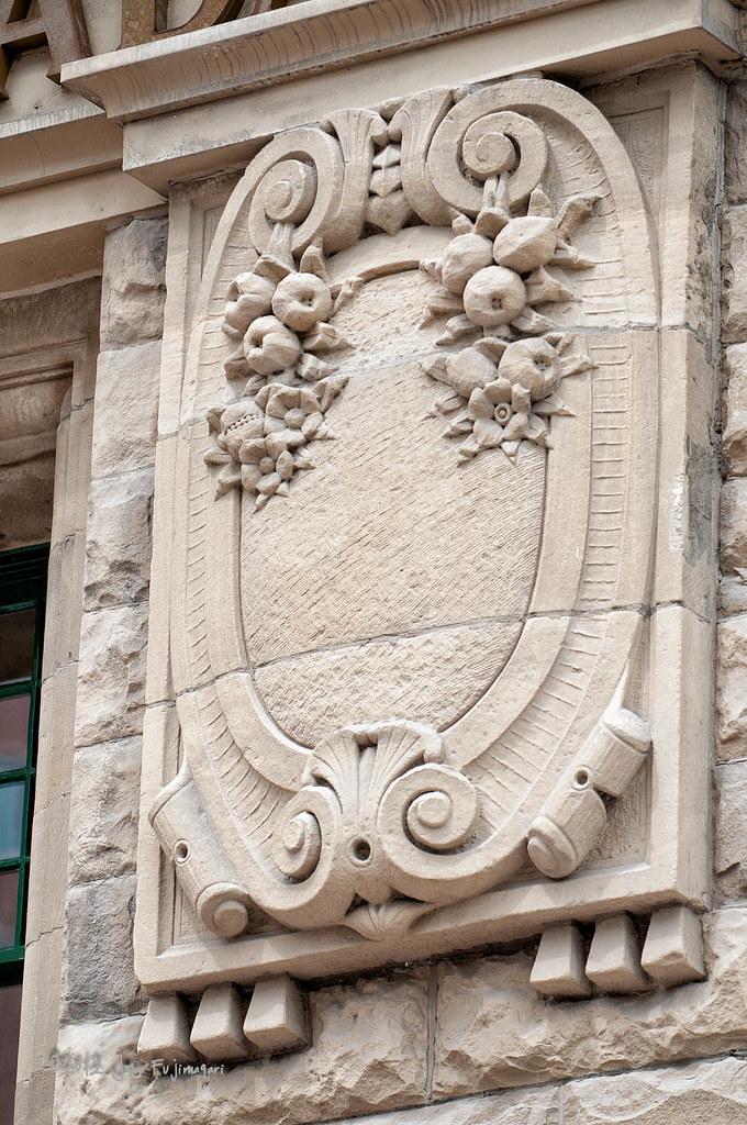 Pillar Detail 3