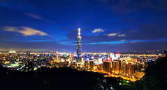象山 - Elephant Mountain - Taipei photo by urbaguilera