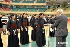 4th All Japan Interprefecture Ladies KENDO Championship_124