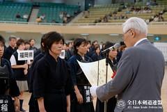 1st All Japan Interprefecture Ladies KENDO Championship_048