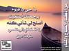 16413714470_cd6866a0cb_t