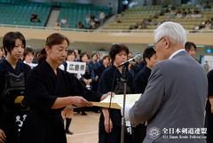 1st All Japan Interprefecture Ladies KENDO Championship_051