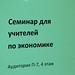 VikaTitova_20130421_161107