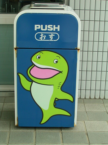 cute litter bin at aquarium