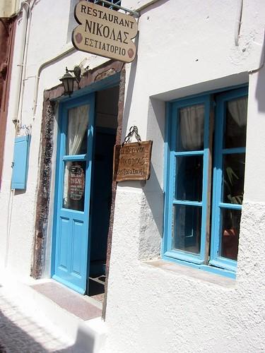 Taverna Nikolas, Fira Santorini