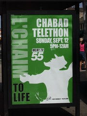 New York Chabad Telethon August 2004