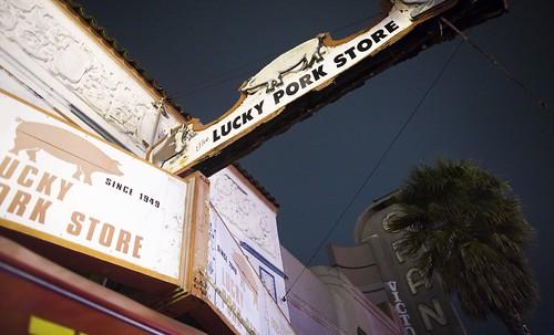 Lucky Pork Store
