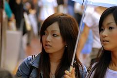 On a rainy day in Yokohama