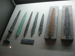 Early Iron age dagger