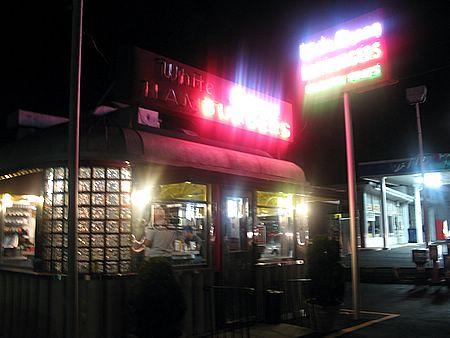 Thursday Nights, 9 pm, Hackensack, NJ 198002085_3b9a22b324