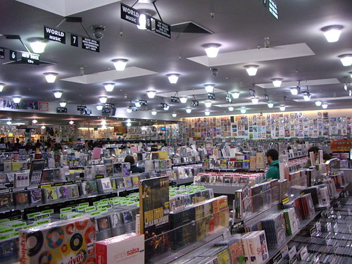 amoeba music interior