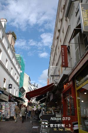 Marche Mouffetard 慕夫塔街市集