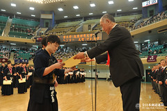 64th All Japan University KENDO Championship_134