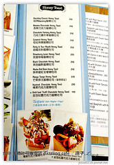 台中 蜜糖吐司專賣店 dazzling cafe 4 photo by slan0218