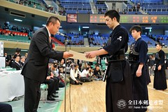 61th All Japan KENDO Championship_342