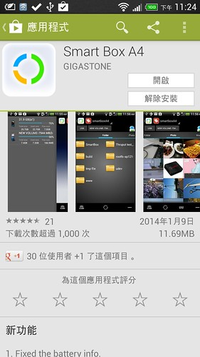 Screenshot_2014-04-30-23-24-18