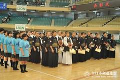 48th All Japan DOJO Junior KENDO TAIKAI_081