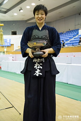 54th All Japan Women's KENDO Championship_318