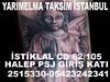23178610541_e73ea9029d_t