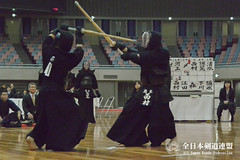 62nd All Japan Interprefectrue Kendo Championship_122