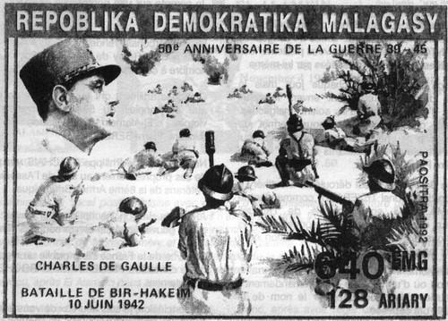 Philatélie- Timbre malgache commémoration Bir Hakeim 1992 - L'artilleur DFL