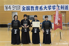 49th National Kendo Tournament for Students of Universities of Education_051