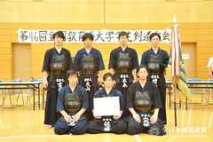 46th National Kendo Tournament for Students of Universities of Education_024