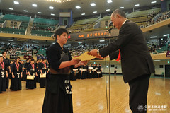64th All Japan University KENDO Championship_130