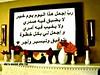 12916719835_4fc835e9e5_t