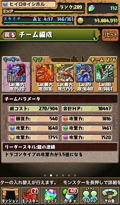 2013-06-11-11.23.13