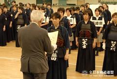 2nd All Japan Interprefecture Ladies KENDO Championship_049